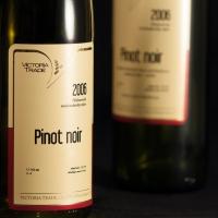 Printpack-Wein-11